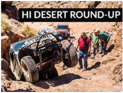 HIGH DESERT ROUND-UP 2017